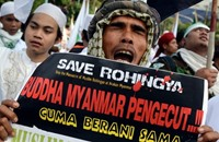 ميانمار تزرع الحدود مع بنغلادش بالألغام لمنع عودة الروهينغا