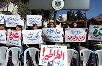 موظفو غزة: لن نسكت عن حقوقنا وكل خياراتنا مفتوحة