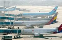 مخترقون إيرانيون يسيطرون على أنظمة مطارات بالكامل