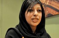 البحرين ستفرج عن الناشطة الشيعية زينب الخواجة لأسباب إنسانية