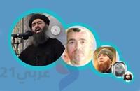 القيادة العليا للدولة الإسلامية (نبذة مع صور)