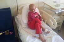 طفلة تطالب بتجميد جثتها بعد موتها بالسرطان كي تعود للحياة