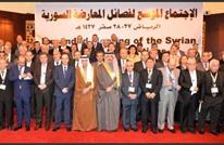 """الرياض تحضر لمؤتمر جديد لمعارضة سوريا.. وتفاصيل لـ""""عربي21"""""""