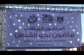 """صحفيون ينظمون """"سباق جري"""" في غزة تضامنا مع مدينة القدس"""