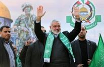 حماس تحيي ذكرى الانطلاقة بمسيرات داعمة لانتفاضة القدس