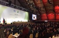 150 رئيس دولة يبحثون عن حلول لإنقاذ الأرض بقمة المناخ