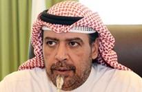 محكمة كويتية تقضي بسجن ابن شقيق الأمير 6 أشهر