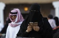"""إيان بلاك يقرأ انتخابات السعودية بمشاركة """"تاريخية"""" للمرأة"""