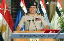 هل اكتملت خارطة طريق انقلاب مصر أم اقتربت نهايتها؟