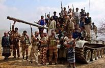مقتل 64 حوثيا في كمين للجيش السعودي..وتقدم مستمر بتعز