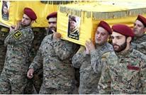 حزب الله ينعي 11 من عناصره قتلوا في سوريا