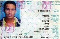 ماذا قال عميل إسرائيل المفرج عنه عن ظروف اعتقاله بمصر؟