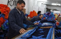 إجراءات خاطئة تكبد صناعة الملابس بمصر 100 مليون دولار
