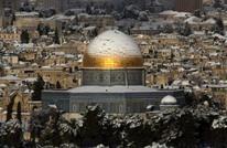 """دعوات يهودية لإشعال """"شمعدان الهيكل"""" داخل المسجد الأقصى"""