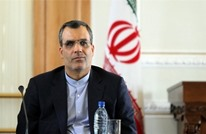 إيران تطالب السعودية بدفع ديات ضحايا حادثة منى
