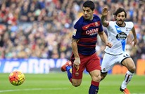 أتليتيكو في الصدارة مع برشلونة والريال يتلقى هزيمة (فيديو)