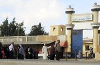 بالمطاوي والسكاكين.. الأمن يعتدي على سجناء برج العرب