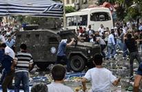 7 قتلى في اشتباكات بين الشرطة التركية ومحتجين بديار بكر