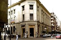 مصر تواصل الحرب على السوق السوداء والدولار يصعد