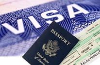 انتهاء مراجعة تأشيرات الدخول التي تأثرت بقرارات ترامب