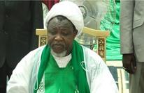 السلطات النيجيرية تفرج عن الزعيم الشيعي الزكزكي