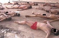 مقتل 34 مدنيا في سوريا بسبب التعذيب الشهر الماضي