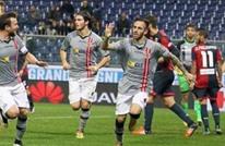 فريق من الدرجة الثالثة يطيح بجنوة خارج كأس ايطاليا