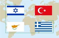 العلاقات الإسرائيلية القبرصية اليونانية.. دلالات ونتائج