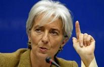 ما هي وصية مديرة صندوق النقد الدولي للحكومات العربية؟