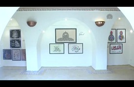 """معرض فنّي بغزة إحياء لـ""""اليوم العالمي للغة العربية"""""""
