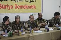 قوات سوريا الديموقراطية تعلن تشكيل مجلس الرقة المدني