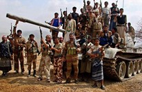 """قوات هادي تستعيد جبل النار.. على ماذا استولى """"القاعدة""""؟"""