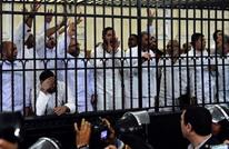 المؤبد لـ11 قياديا إخوانيا بمصر وعفو رئاسي يستثني الإخوان