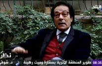 فاروق حسني يقترح حلا لأزمة ازدحام القاهرة.. ما هو؟ (فيديو)
