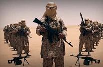 تنظيم الدولة يطرد 7 من قيادات فرعه باليمن (وثيقة)