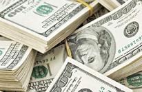 الدولار يصعد والأسواق تترقب قرار رفع الفائدة الأمريكية