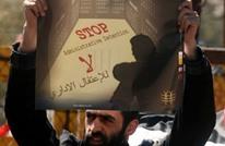 الأسرى الإداريون الفلسطينيون يقاطعون المحاكم الإسرائيلية