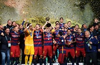 برشلونة بطلا للعالم للمرة الثالثة في تاريخه (صور+ فيديو)