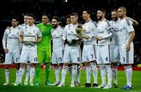 """أرقام قياسية كثيرة حطمها ريال مدريد في مباراة """"العشرة"""""""