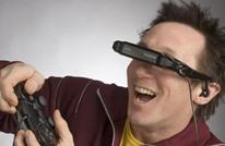 دراسة: ألعاب الفيديو ثلاثية الأبعاد مفيدة للذاكرة