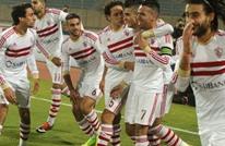 لهذا السبب قرر الزمالك الانسحاب من الدوري المصري