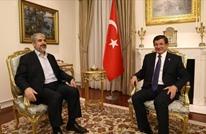 بعد لقائه أردوغان.. مشعل يلتقي داود أوغلو في أنقرة