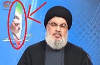 """سخط على نصر الله بسبب """"خارطة فلسطين بألوان علم إيران"""""""