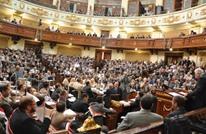 إعلاميو السيسي يفضحون برلمانه: سيرك وأضحوكة (فيديو)