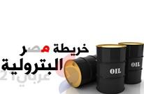خريطة مصر البترولية بين الإنتاج والاستهلاك (إنفوجرافيك)