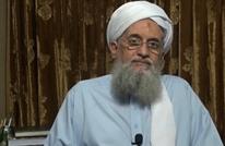 الظواهري يبايع زعيم حركة طالبان الجديد أخونزاده (فيديو)