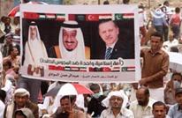 موقع إيراني يحذر من حلف عسكري سعودي تركي قطري بسوريا