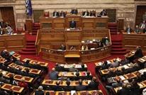 برلمان اليونان يصادق على اتفاقية الحدود البحرية مع مصر