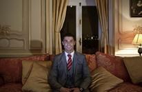 """رونالدو يقدم منزله الجديد """"الفاخر"""" في مدريد (فيديو)"""