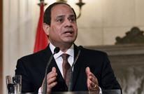 خبراء يحذرون: مصر على شفا الإفلاس بدون كوابح للقروض